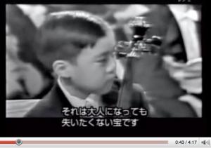 Yo-Yo Ma, age seven